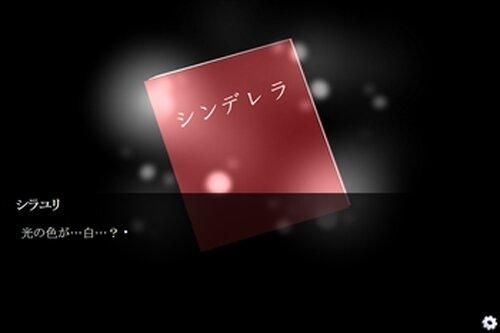 物語のモノガタリ Game Screen Shot2