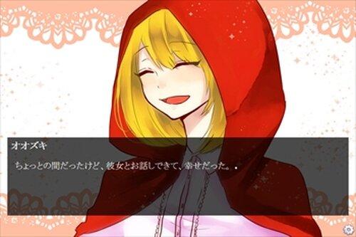 物語のモノガタリ Game Screen Shot4