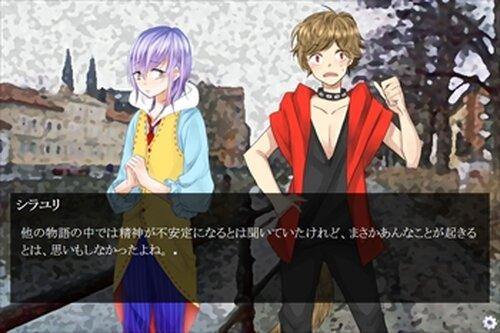 物語のモノガタリ Game Screen Shot5