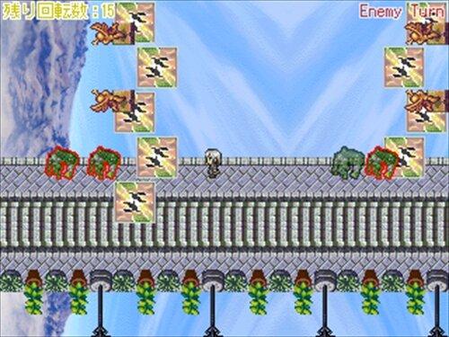 回段めぐるぐる Game Screen Shot1