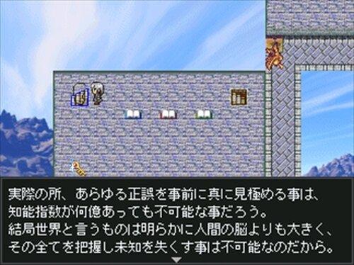 回段めぐるぐる Game Screen Shot2