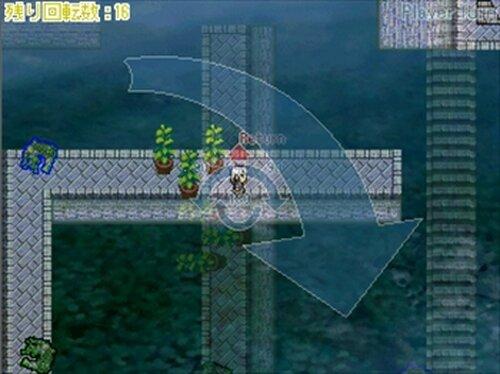 回段めぐるぐる Game Screen Shot3