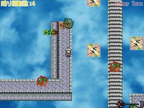 回段めぐるぐる Game Screen Shots