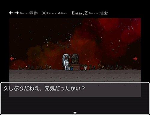 宇宙飛行士くんのぼうけん Game Screen Shot5