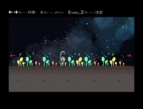 宇宙飛行士くんのぼうけん Game Screen Shots