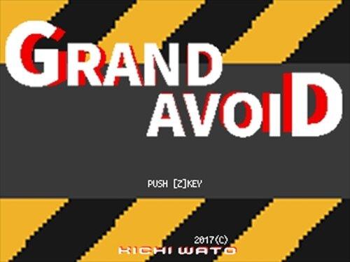 GRAND AVOID Game Screen Shot2