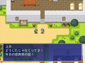 トコの冒険 Game Screen Shot2