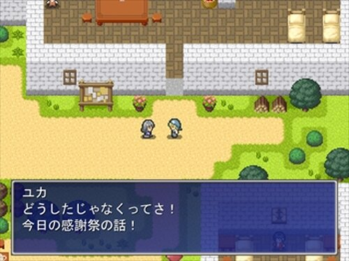 トコの冒険 Game Screen Shot2