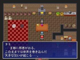 トコの冒険 Game Screen Shot3
