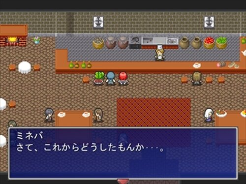 トコの冒険 Game Screen Shot5