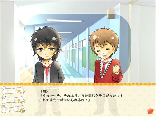春色ボーイフレンド Game Screen Shot1