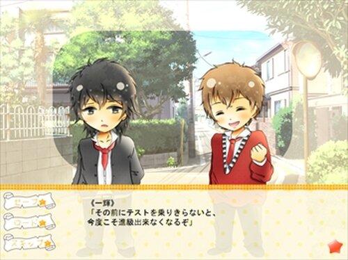 春色ボーイフレンド Game Screen Shot3