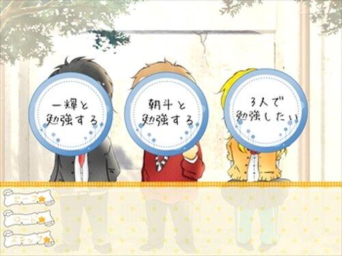 春色ボーイフレンド Game Screen Shot4