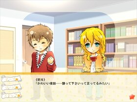 春色ボーイフレンド Game Screen Shot5