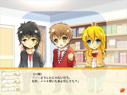 春色ボーイフレンド Game Screen Shots
