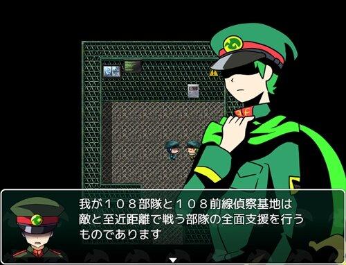 ハイガト Game Screen Shot1