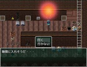 ハイガト Game Screen Shot3