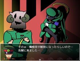ハイガト Game Screen Shot4