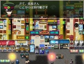 ハイガト Game Screen Shot5