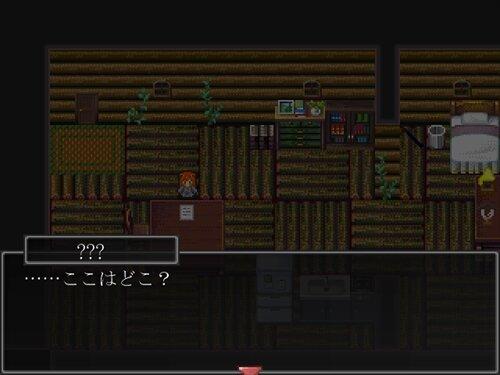 シンディのへや Game Screen Shot1