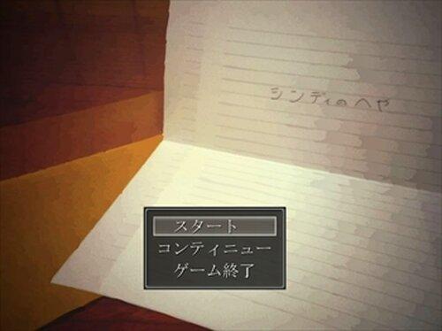 シンディのへや Game Screen Shot2