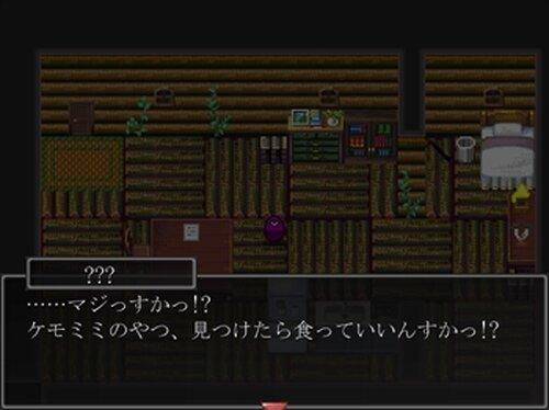 シンディのへや Game Screen Shot3