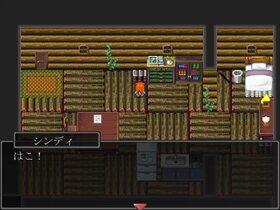 シンディのへや Game Screen Shot4