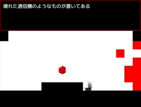 Red Smile Game Screen Shot4