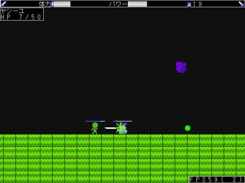 ヤシーユの大冒険3 Game Screen Shot