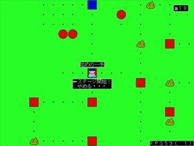 ヤシーユの大冒険3 Game Screen Shot4