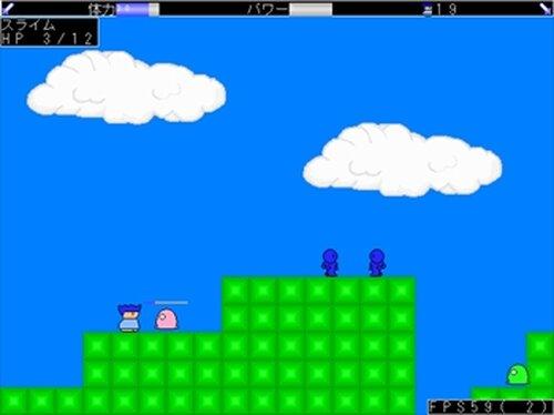 ヤシーユの大冒険3 Game Screen Shots