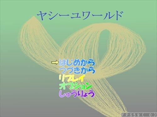 ヤシーユワールド Game Screen Shot2