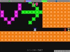 ヤシーユワールド Game Screen Shot3