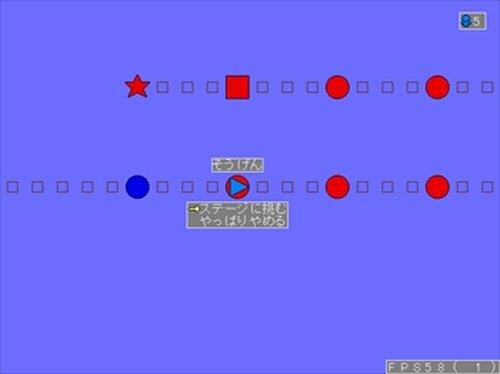 ヤシーユワールド Game Screen Shot4