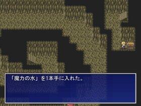 world of seven Game Screen Shot3