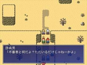 world of seven Game Screen Shot4