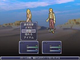 world of seven Game Screen Shot5