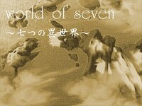 world of seven