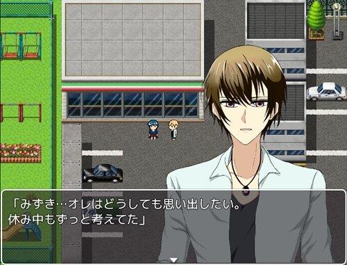 囚われのGhost~悪意の罠~ Game Screen Shot1