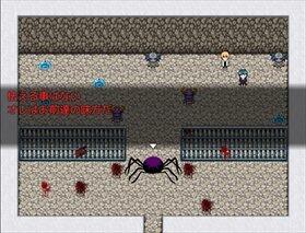 囚われのGhost~悪意の罠~ Game Screen Shot2