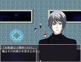 囚われのGhost~悪意の罠~ Game Screen Shot3