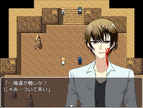 囚われのGhost~悪意の罠~ Game Screen Shot4