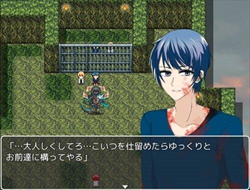 囚われのGhost~悪意の罠~ Game Screen Shots