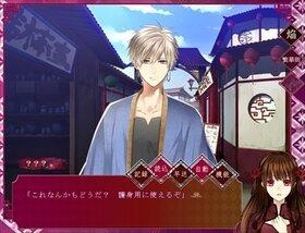 たまゆらの華 Game Screen Shot3