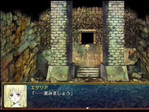 ふうらい奇譚 Game Screen Shot