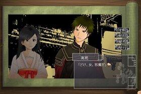 桜梅物語 Game Screen Shot3