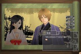 桜梅物語 Game Screen Shot4