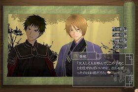 桜梅物語 Game Screen Shot5