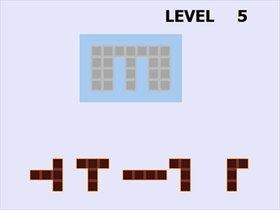 チョコパズル Game Screen Shot3