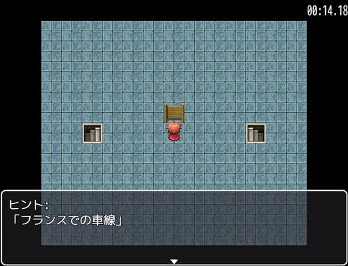セイカイのカイダン Game Screen Shot3